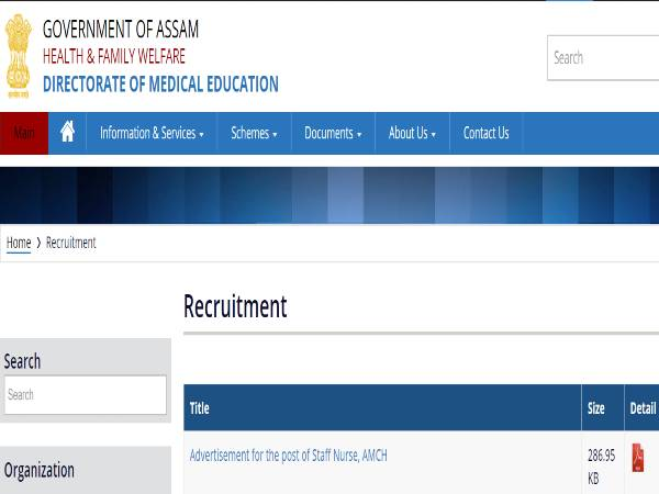 DME Assam Staff Nurse Recruitment 2020