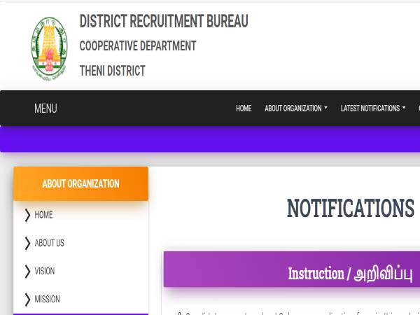 DRB Theni District Recruitment 2020 For 26 Sales Person Posts, Apply Offline Before August 29