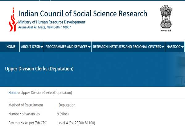 ICSSR Recruitment 2020 For Upper Division Clerks (UDC) Posts, Apply Offline August 17