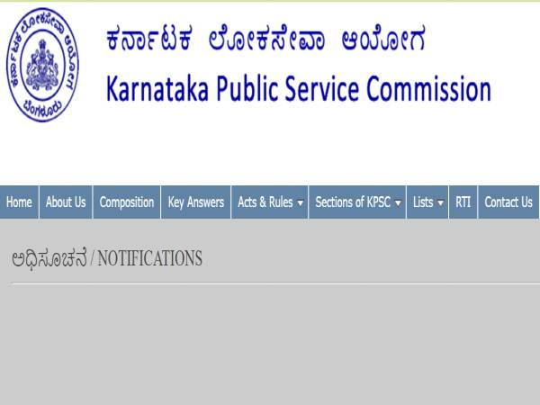 KPSC Recruitment 2020 Notification For 523 Group C Non-Technical Posts, Apply From August 20 Onwards