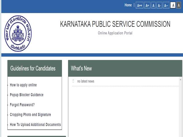 KPSC AYUSH Recruitment 2020 For 276 Group A, Group B And Group C Posts, Apply From August 12 Onwards