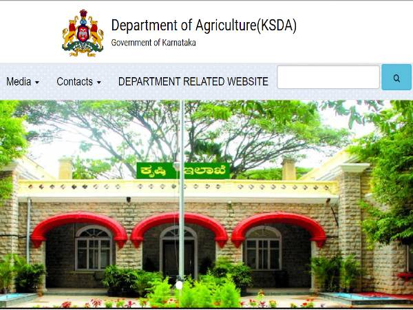 KSDA Recruitment 2020 For Communication Officer, Data Analyst, Coordinator And Other Posts