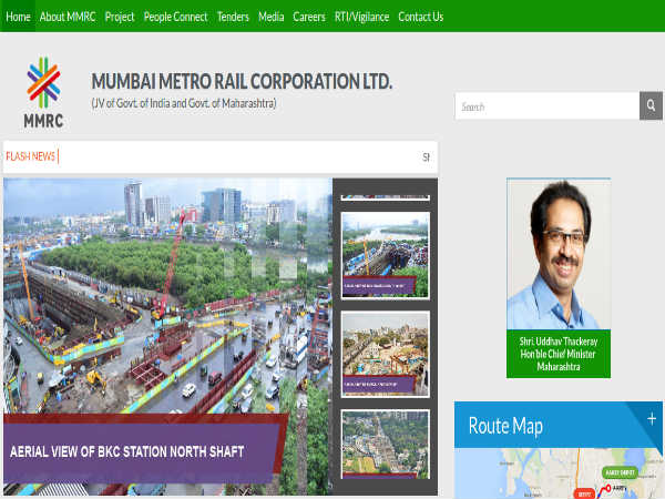 MMRCL Recruitment 2020: Managerial Posts