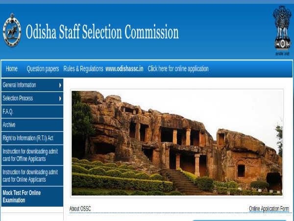 OSSC Recruitment 2020: 104 SI, SO Posts