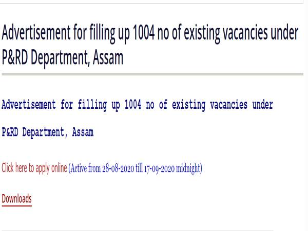 PNRB Assam Recruitment 2020: 1,004 Posts