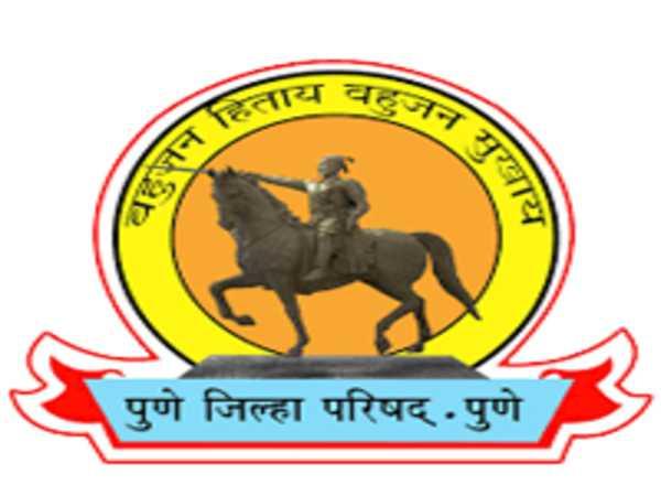 Pune Zilla Parishad Pune ZP Recruitment