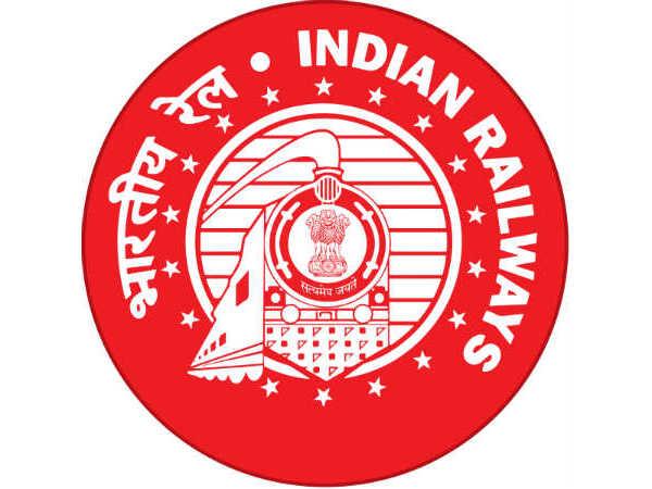 Central Railway Recruitment: 48 Posts