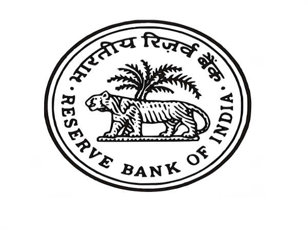 RBI Lateral Recruitment 2020: 39 Posts