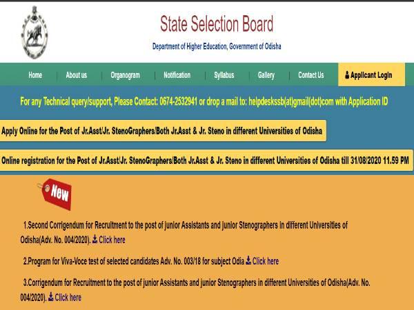 SSB Recruitment 2020: 136 Assts/Stenos