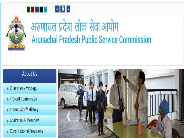 APPSC Recruitment 2020 Notification For 123 Sub-Inspector SI Posts, Apply Online Before November 6