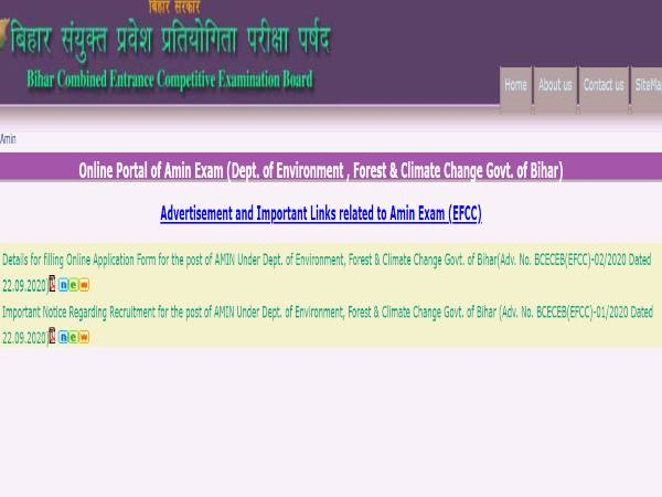 BCECEB Recruitment 2020 For 40 Amin Posts, Apply Online From September 30 Onwards