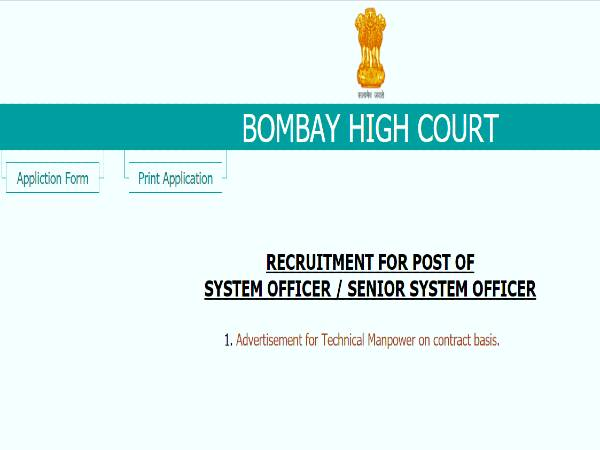 Bombay High Court Recruitment 2020: SO