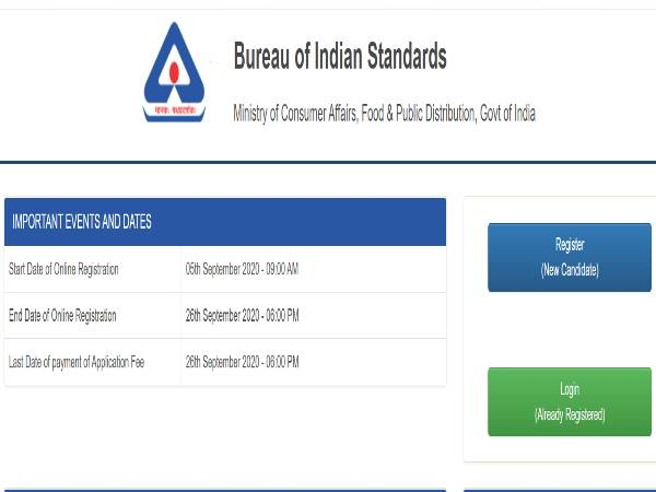 BIS Recruitment 2020: Group A, B, C Jobs