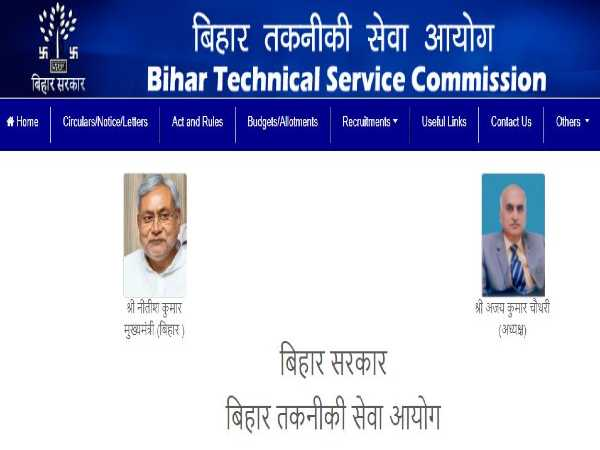 BTSC Recruitment 2020 For 3,270 Ayush Medical Officer Posts, Apply Online From September 25 Onwards