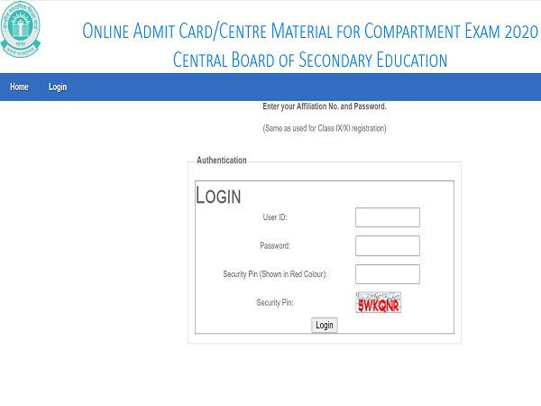 CBSE Compartment Admit Card 2020