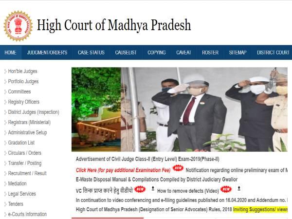 Madhya Pradesh High Court Recruitment