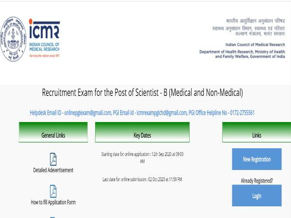 ICMR Recruitment 2020 For 141 Scientist-B (Medical/Non-Medical) Posts. Apply Online Before October 2