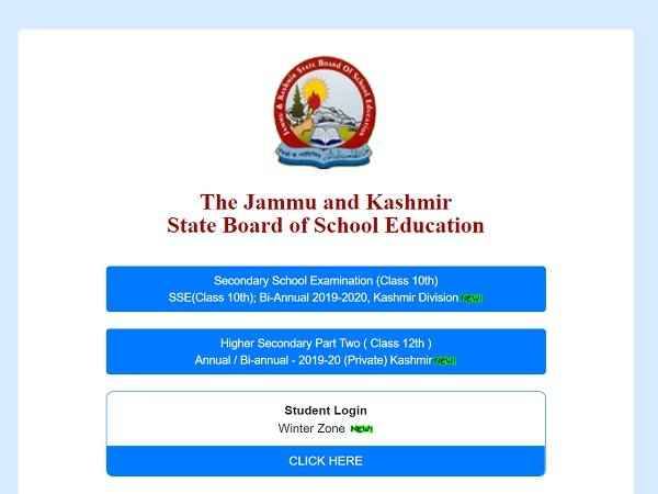 JKBOSE Bi-Annual Result For 10th And 12th Result Declared For Jammu And Kashmir Division