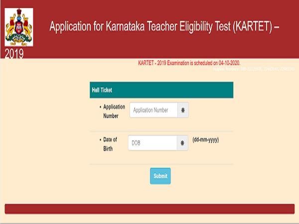 KARTET Admit Card 2020 Released