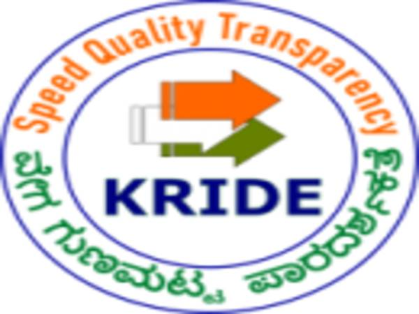 KRIDE Recruitment 2020: 101 Vacancies