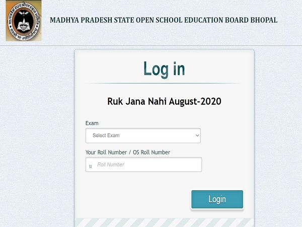 MPSOS Result 2020 Declared For Class 10 And Class 12 Ruk Jana Nahi August Exams