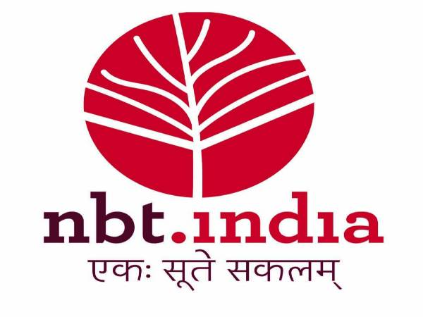 NBT Recruitment 2020: 15 Editorial Asst.