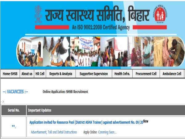 NHM Bihar Recruitment 2020: 500 Trainers