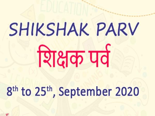 Shikshak Parv 2020 Conclave Updates