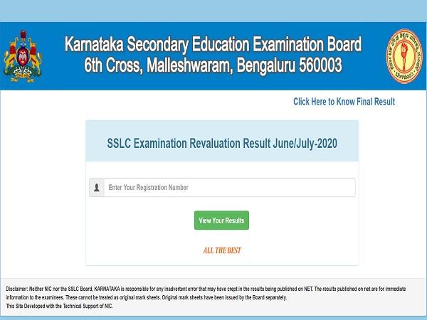 SSLC Revaluation Result 2020 Karnataka Declared