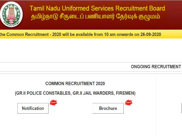 TN Police Recruitment 2020: TNUSRB Notification For 10,906 Constable, Warder And Fireman Posts