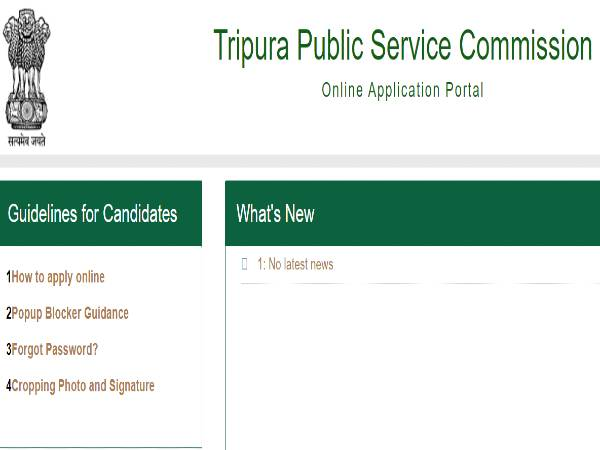TPSC Recruitment 2020 For 100 Personal Assistant Grade-II Posts, Apply Online From September 24