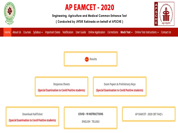 AP EAMCET Rank Card 2020 : Check AP EAMCET Rank Card 2020 Download Link