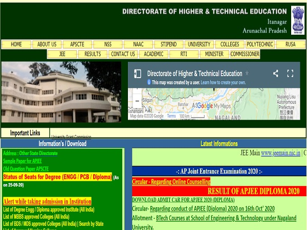APJEE Result 2020: Check APJEE Diploma JEE Result 2020 At apdhte.nic.in