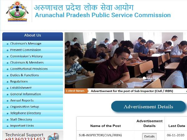 APPSC Recruitment 2020 Notification For 123 Sub-Inspector Posts, Apply Online Before November 6