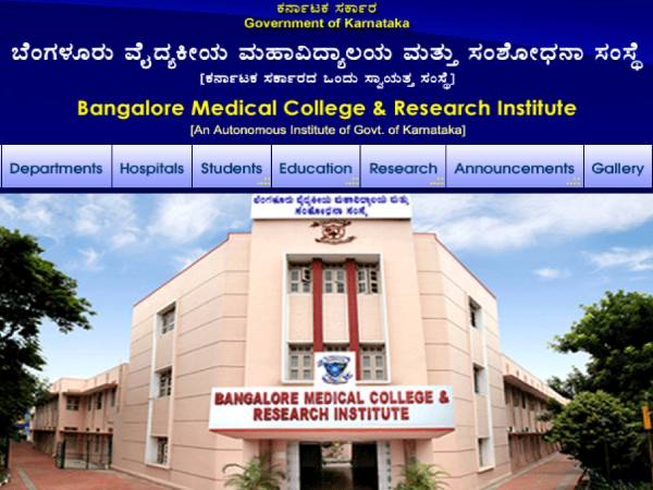 BMCRI Recruitment 2020 For 100 Group-D Posts Through 'Walk-In' Selection From November 4 To 6