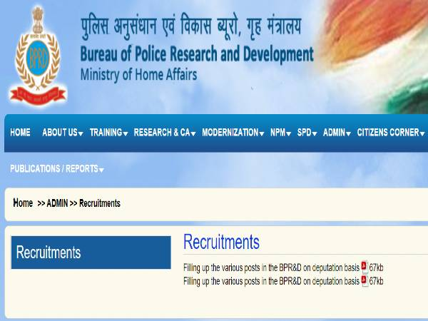 BPRD Recruitment 2020: 259 Officers, etc. posts