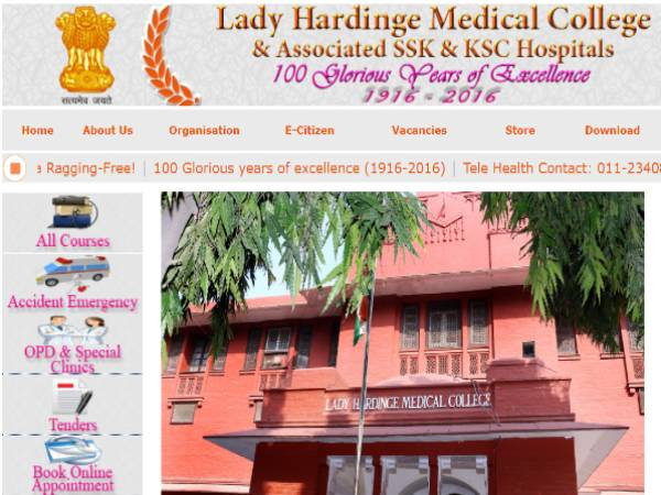 LHMC Recruitment 2020 For 179 Senior Residents Through 'Walk-In' Selection From November 23 Onwards
