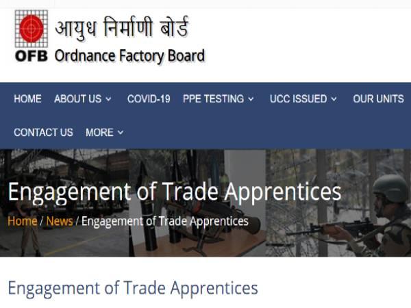 OFB Recruitment 2020: 23 Apprentices