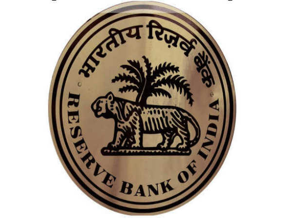 RBI Recruitment 2020: Medical Consultant Posts
