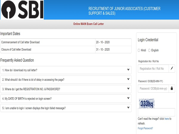 SBI Clerk Mains Admit Card 2020 Released
