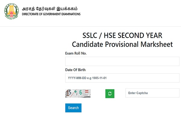 TN Supplementary Result 2020 Declared For Class 10 (SSLC) And Class 12 (HSC)