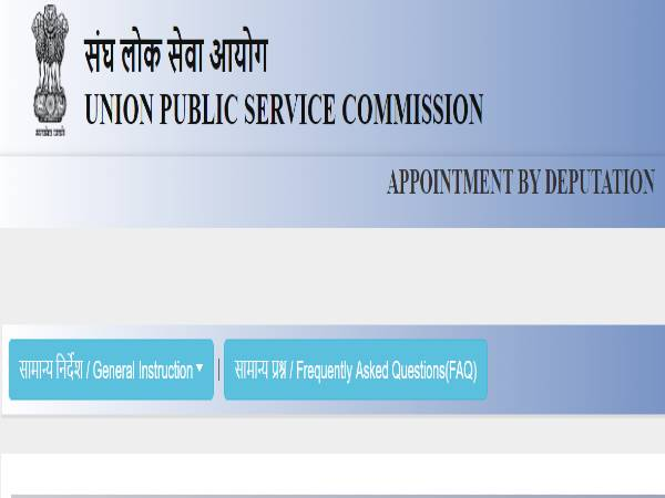 UPSC DPA Recruitment 2020 For 16 Data Processing Assistants, Register Online Before December 23