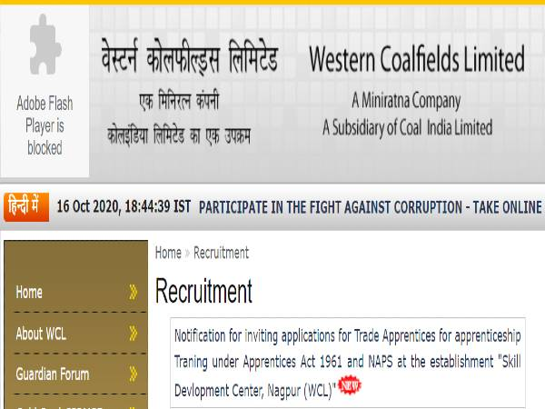 WCL Recruitment 2020 Notification For Trade Apprentices Post, Apply Online Before November 24
