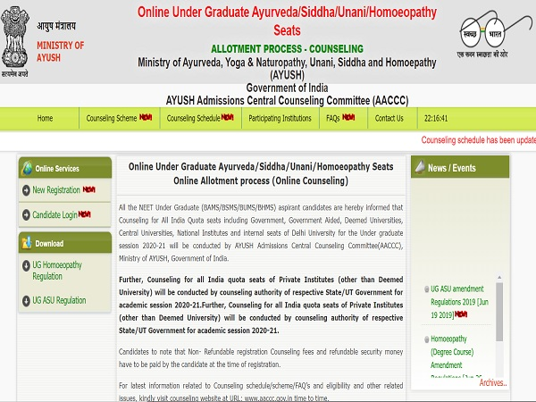 AYUSH Counselling 2020 Details