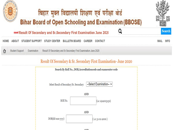 Bihar Open School Result 2020 Declared