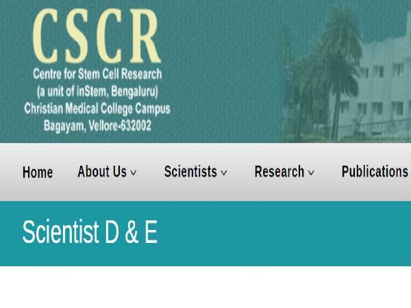 CSCR Recruitment 2020: Scientist E/D Posts