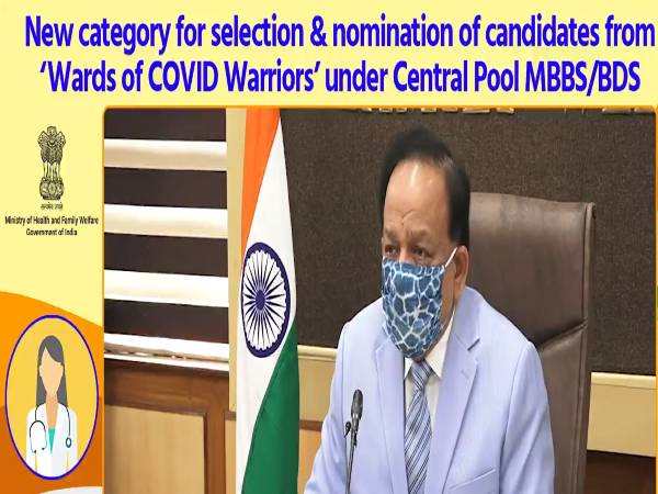 Govt Reserves MBBS, BDS Seats For Children Of COVID Warriors Under Central Pool For 2020-21