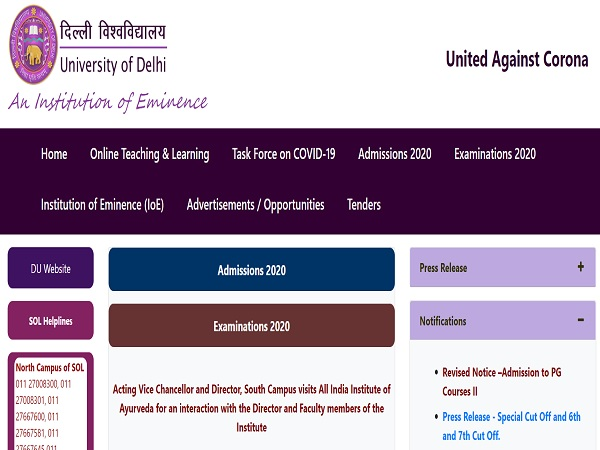 DU Special Cut-off 2020: Check Cut-off For BA, Arts & Commerce