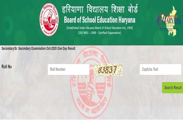 HBSE Compartment Result 2020 Declared For Class 10th And 12th At bseh.org.in