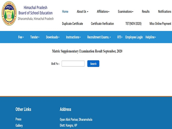 HPBOSE 10th Compartment Result 2020 Declared
